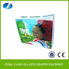 pp non woven bag shopping bag