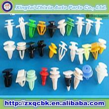 2015 Wonderful price!ZHIXIA Professional Manufacturer auto clips fasteners, automobile fastener clips, plastic clips retainers