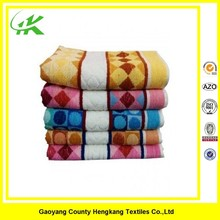 Manufacturer Design Your Own Thin Cotton Printed Colorful Bath Towels