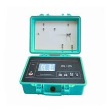 JFQ-3150 Portable Biogas Analyzer (CH4,CO,CO2.H2S,O2,H2)