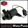Super Quiet Three-phase Brushless Oil Pump 12V Electric