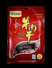 vacuum beef jerky packing bag / plastic vacuum bag for meat / color vacuum bag