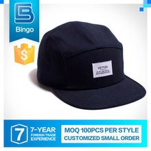 Excellent Quality Small Order Custom 5 Panel Snapback Cap
