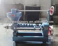 Rice bran oil press machine for sale with low cost