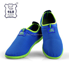 Secure Payment Promotion Breathable Cheapest Wholesale Sport Tennis Shoe