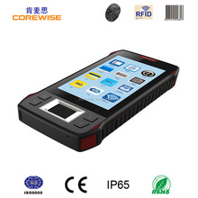 Rugged android handheld pda with barcode scanner, rfid reader writer, biometric fingerprint padlock