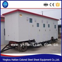 Flat pack prefabricated luxury container house, container house with wheels
