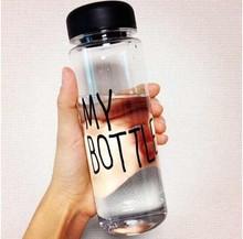 Trade assurance supported 500ml food grade MY BOTTLE glass bottle