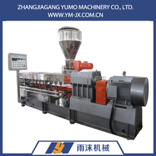 Hot selling granulator for pet bottle best choice