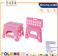 colorful PP kids plastic folding step ladder stool