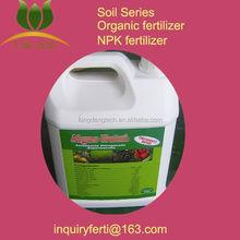 liquid seaweed organic fertilizer/Seaweed root promoter