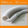 Hot selling ! Pvc hose / White plastic pvc pipe / Pvc transparent hose