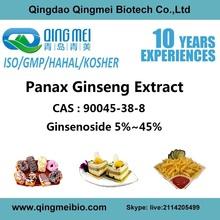 Natural Ginseng Root Extract Powder