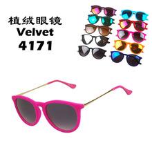 2014 latest autumn and winter flocking metal frame sunglasses fashion mirror Velvet Sunglasses 4171 velvet