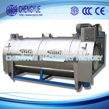 المحرز في الصين آلة الغسيل الصناعية، آلة غسل lg كمرجع
