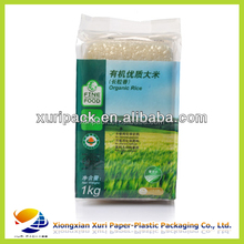 Plastic bag rice, food packaging bag , bag rice
