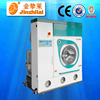 2015new design energy saving 8kg dry cleaning machine for clothes for sale