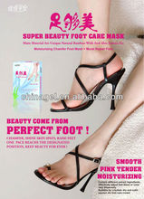 OEM private label, exfoliating Foot Care Peeling Mask, bulk buy from China
