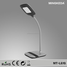 6W Dimmable LED Simple Table Lamp