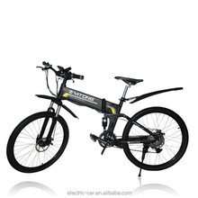 2015 High quality and new design 250W aluminum frame lady cheap electric bike bicycle