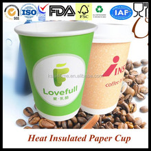 Disposable Custom Logo Printed Paper Coffee Cup With Lid