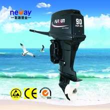 EPA/CE approved outboard marine engine