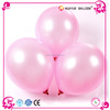 round advertising pearl color balloon, plastic advertising balloon
