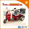 brown electric 3 wheel trike scooters for disabled with durable motor