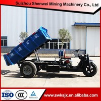 water cooling engine cargo tricycle