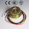 single phase asynchronous aluminum cover fan motor