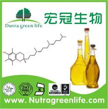Supply High quality Vitamin E Oil powder(natural vitamin e oil)