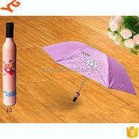 2013 fashion promotional Wine Bottle Umbrella with LOGO