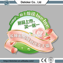 custom packaging decorative label for eyes shadow