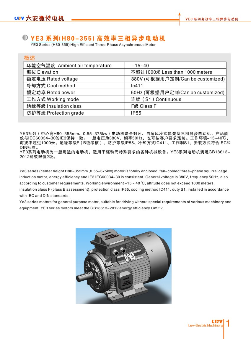380v 400v 415v 460v 480v And Others Asynchronous Motor Other Motors From Luan Micro