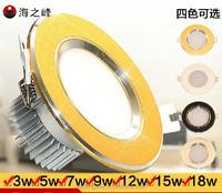 LED down light 3W/5W/7W/9W/12W/15W/18W
