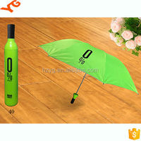 "23"" cute top quality custom imprinted advertising staight rose umbrella for gift"