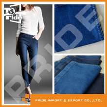 PR-WD278 wholesale cotton spandex denim jean fabric