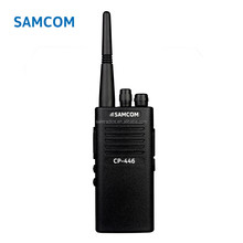 SAMCOM Business PMR446 two way radio repeater CP-446