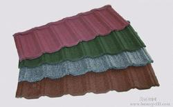 hot sale colorful stone sand coated metal roofing tiles manufacturer