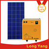 1800W solar power DC and AC /system solar panel manufacturers/
