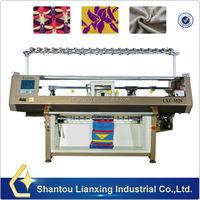 Intarsia flat knitting machine
