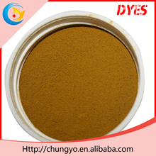 Free Sample Solvent Yellow 56 Dye Manufacturer Leather Dye