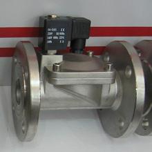 2inch 2/2 way pilot solenoid valve normally open ac110v