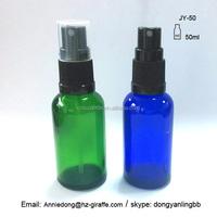 5~100ml water mist spray glass bottle olive oil spray bottle