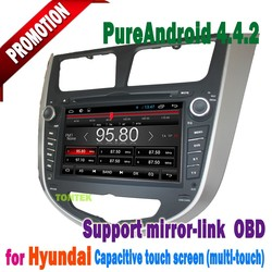 hyundai verna android 4.4.2 dvd car player double din 3g wifi