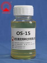 Durable azurant de zinc galvanoplastie OS-15