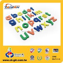 High Quality Standard EVA magnets for fridge refrigerator lowercase alphabet