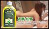 /p-detail/2015-mejor-cuidado-de-la-salud-y-mensaje-de-aceite-de-oliva-300007266162.html