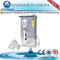 Jiangmen Pengjiang Angel aseptic pouch filling machine