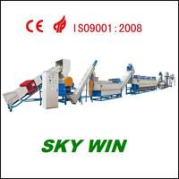 PP /PE Film Crushing Washing Drying Recycling Line / Waste Weaving Bag Recycling Machine